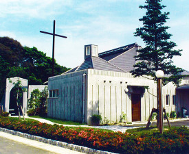 HAMAMATSU CATHOLIC CHURCH