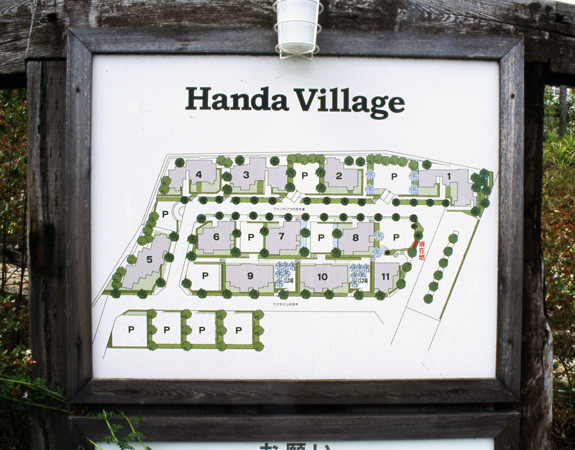 HANDA VILLAGE