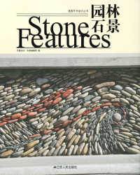 stonefeatures